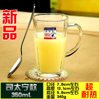 Luminarc transparent thick milk cup tempered glass cup