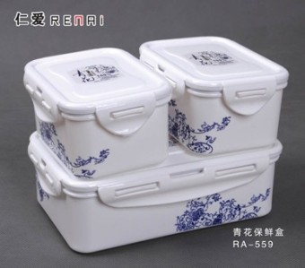 Lunch Food Box microwave container