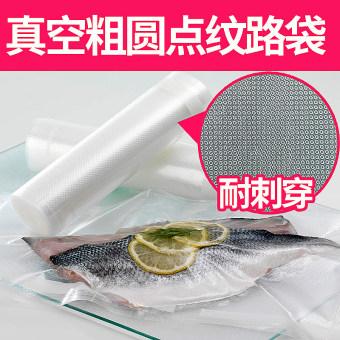 Household One Key To Operate Vacuum Sealer Hine Portable Pact Food Uk Plug