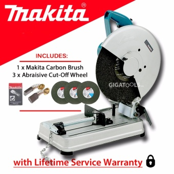 "Makita 2414NB Cut-off Machine 14"" 2000W with Carbon Brush and 3pcsCut-Off Wheel"