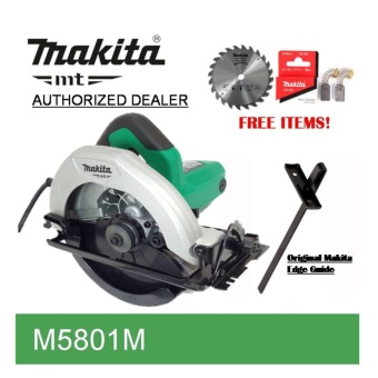 "Makita M5801M Circular Saw 7-1/4"" w/ Carbon Brush Price Philippines"