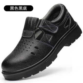 Male summer breathable deodorizing casual shoes safety shoes