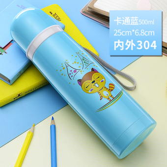 Meileur 500ml cute female Stainless Steel Men water cup insulated cup