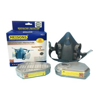 Meisons high quality chemical respiratory gas mask model 7502 Price Philippines