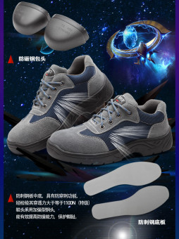 Men breathable deodorizing steel head anti-smashing work safety shoes