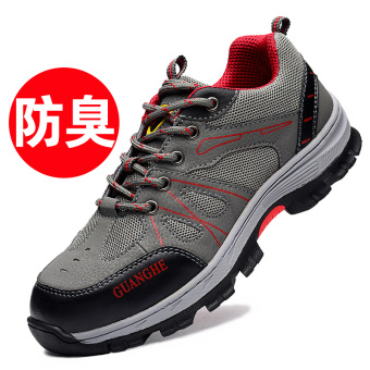 Men steel head anti-smashing anti-piercing safety shoes