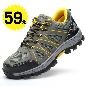 Men's Wearproof Breathable Puncture Resistant Closed Toe Safety Shoes