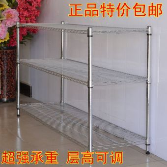 Metal floor microwave storage rack shelf