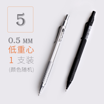 M&G metal children's full young student's automatic pencil