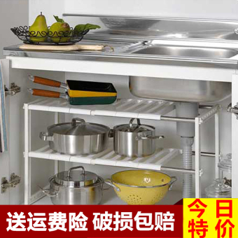 Micro Jia DA can be retractable stainless steel under the sink kitchen shelf rack