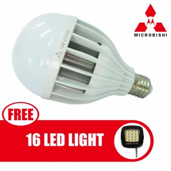 Microbishi Best Quality Energy Saving LED Bulb 15W with FREE 16LEDFlash&Fill-In Light