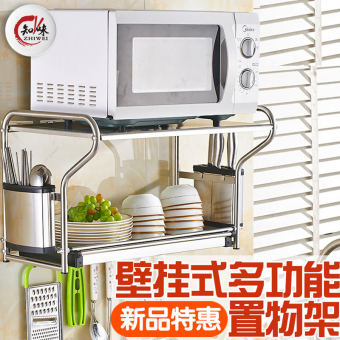 Microwave bowl dish cabinet seasoning storage rack stainless steel dish rack
