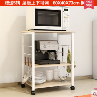 Microwave Oven multi-frame kitchen shelf