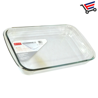 Microwaveable Rectangular 1.5L Tempered Glass Bakeware