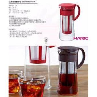 Mizudashi Cold Brew Coffee Pot Mini Red 700ml - 3