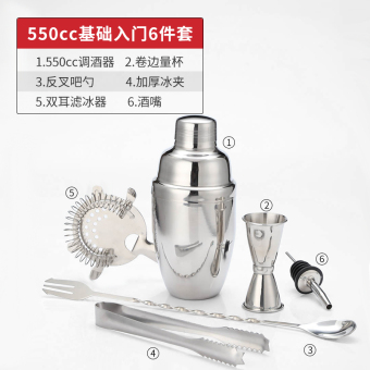 ML stainless steel cocktail shaker snow G cup