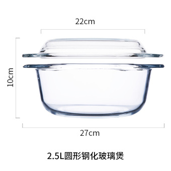 Modengzhufu large home with lid heat-resistant instant noodle bowl tempered glass bowl