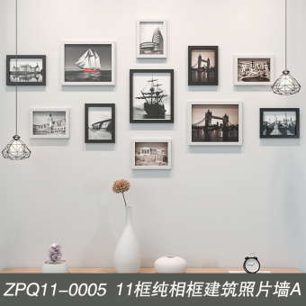 Modern Jianyue wall combination living room photo wall frame