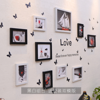 Modern wall photo wall frame