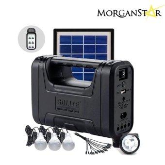 MorganStar GDlite GD-8007 Solar Lighting System (Black)