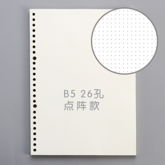 MUJI B5/A5 simple loose-leaf folder notebook