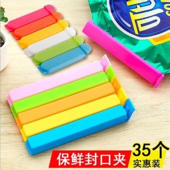 Multi-color fresh tea snack sealing clip seal clip