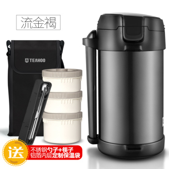Multi-layer vacuum portable insulated barrel insulated container