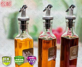 New style leak-proof home kitchen glass oiler oil bottle Price Philippines