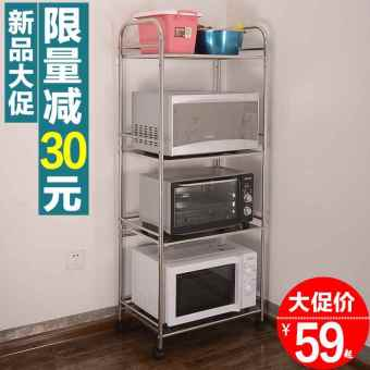 Not stove stainless material shelf to rack