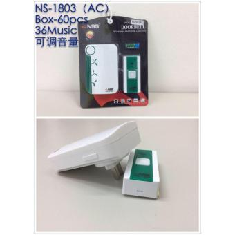 NSS NS-1803 WIRELEESS REMOTE CONTROL DOORBELL(WHITE)