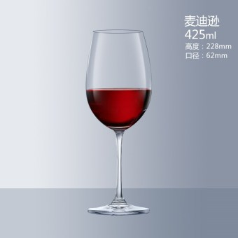Ocean lead-free Bordeaux wine glass crystal glass of red wine