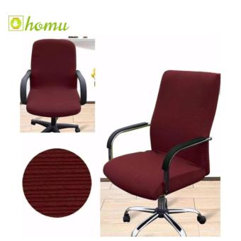 Office Chair Cover Large (Maroon)