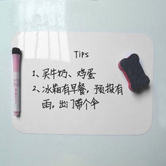 OH 21*15cm Whiteboard Writing Board Magnetic Fridge Erasable Message Memo Pad White - intl - 4