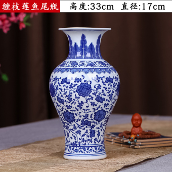 Old-style blue and white porcelain vase ceramic porcelain