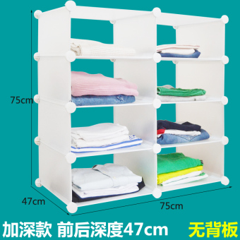 Organizing storage rack storage closet shelf