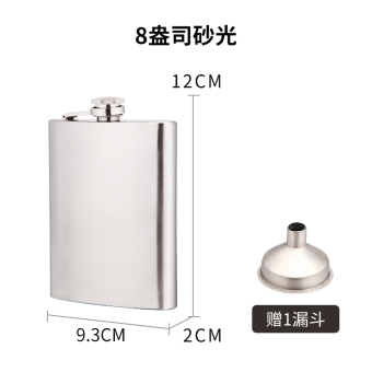 Outdoor portable Stainless Steel Small hip flask