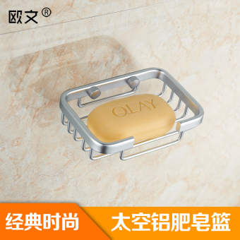Owen stainless steel Bathroom soap dish holder soap dish