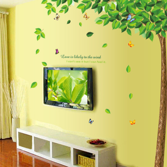 Park special tree under the bedroom sofa library sticker wall adhesive paper