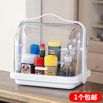 PARK'S bread storage box