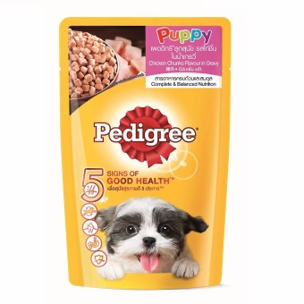 Pedigree Puppy Chicken Chunks in Sauce Pouch Dog Food 130g Pack of 12