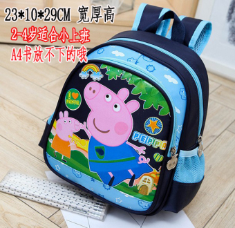 Peipeizhu cute girl's men girls shoulder back children's school bag