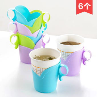 Plastic insulated cup with cup holder disposable cup