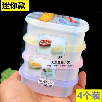 Plastic sauce box miniature food supplement box freshness box