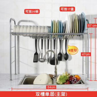 -Plating kitchen cutlery dishes filter water rack