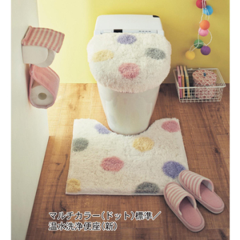 Plush toilet mat three sets of waterproof toilet ring