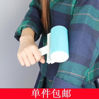 Portable can be washed-dust roller lent remover