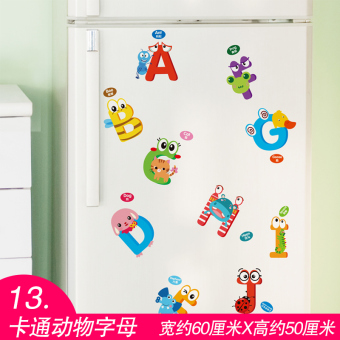 Poster paper nursery culture wall adhesive paper