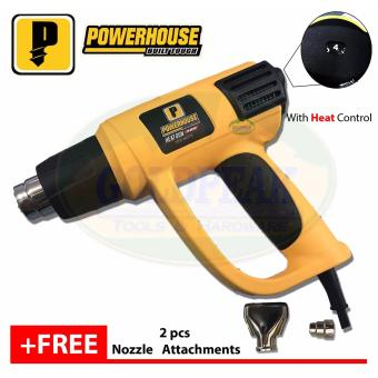 Powerhouse PH-BK109 Heat Gun Price Philippines