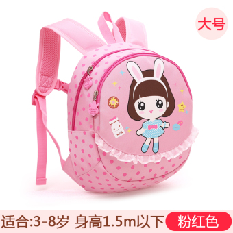 Preschool girl's children cute shoulder bag kindergarten school bag