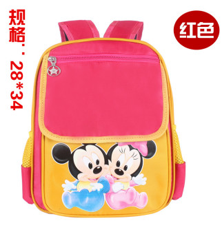 Preschool Korean-style men and women children's shoulder kindergarten school bag